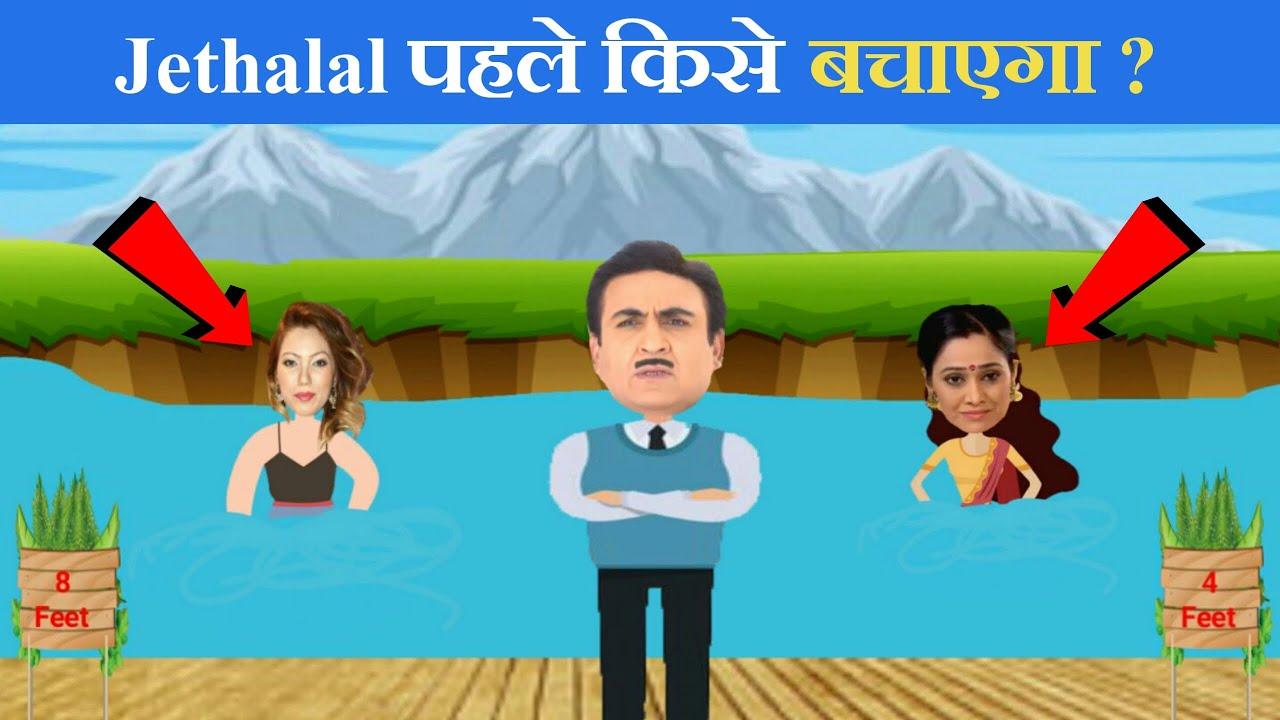 Taarak Mehta Ka Ooltah Chashmah – किसे बचाएगा Jethalal ? – Hindi Puzzles – Khazane ki khoj