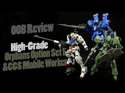 371  HGIBA Option Set 1 & CGS Mobile Worker OOB Review