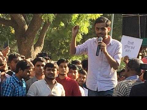 Umar khalid and Kanhaiya Kumar jnu - speech at parliament street police station