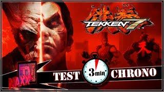 [Test] TEKKEN 7 [ 3