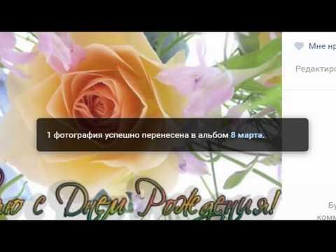 Выставки, биеннале в Москве описания, фото, отзывы, даты