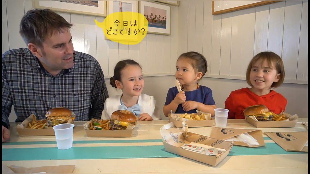 入学式の後はハンバーガーが食べたい!【The BEACH BURGER HOUSE】バイリンガル姉妹