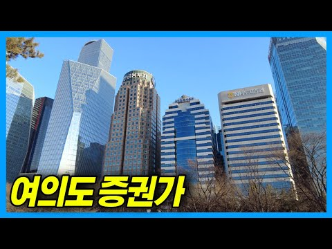 [4K] Lunch time in Yeouido Financial District in Seoul Korea
