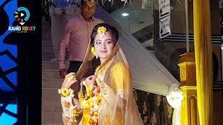 ক্রিকেটার সাব্বিরের গায়ে হলুদ, অপূর্ব সাজে সাব্বিরের বউ অর্পা || Sabbir-Orpa Wedding ||