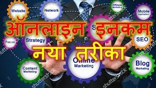 Learn new affiliate marketing technique