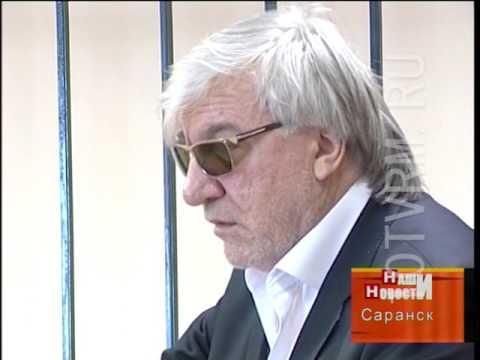 В Саранске слушание по делу бывшего прокурора Октябрьского района Николая Парамонова было прервано