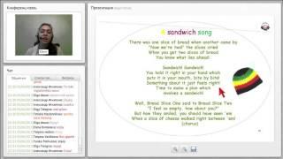 Уроки английского. Cooking. – Приготовление пищи. Тематические уроки по английскому языку.