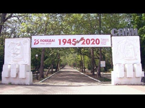 Совещание по курортному парку - привью к видео FhLZjH06g6A