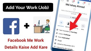 How To Add Workplace Details In Facebook Account | Facebook Pe Job Details Kaise Add Kare | FB Trick