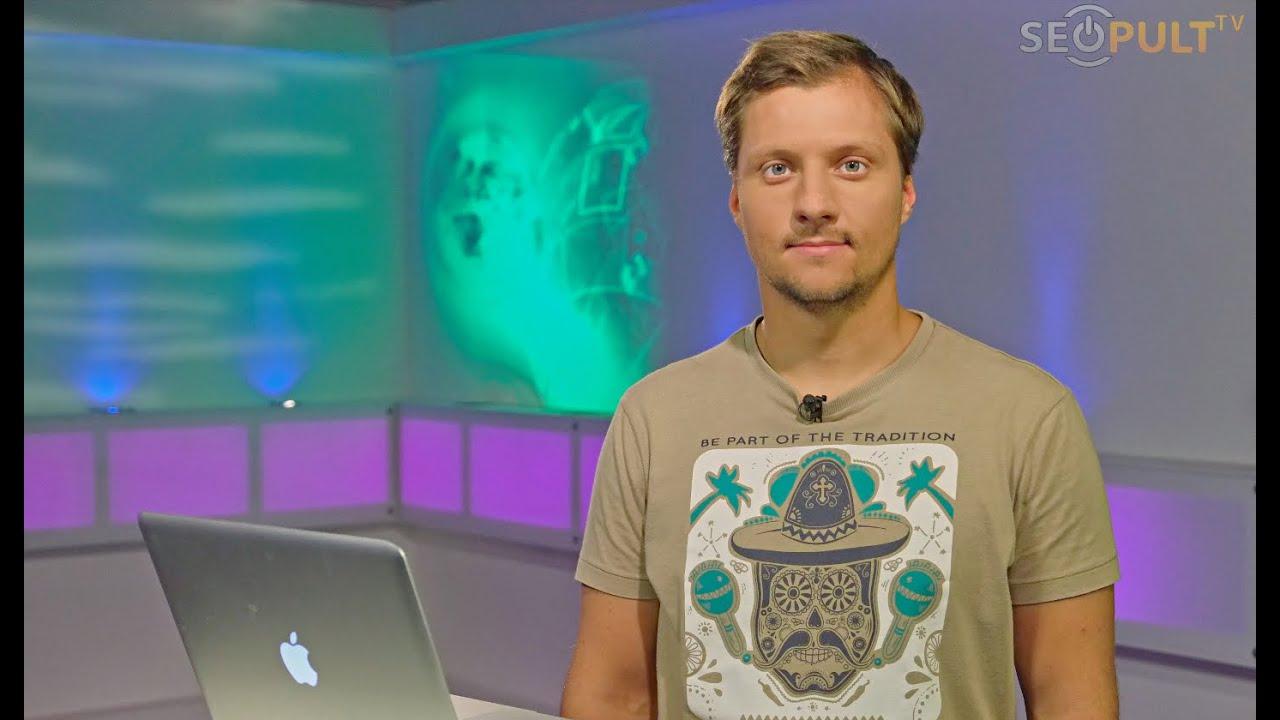 Евгений давыдов продвижение сайтов отзыввы раскрутка и продвижение сайтов яковлев