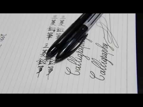 (practice) uni ball Air  Mitsubishi pencil  Calligraphy