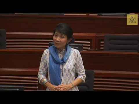 Council meeting(2017/05/31)-II.Motion:Promoting 'HK people using HK water' & local resources   (Pt1)