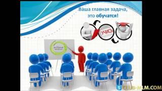 Компания Oriflame . Андрей Алыкин. Отзыв о обучении