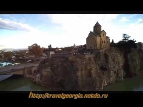 Flight over Tbilisi.  Metekhi district.