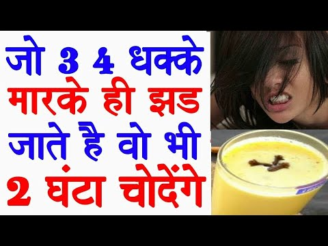 This Recipe Will Change Your Life | health care tips for eve