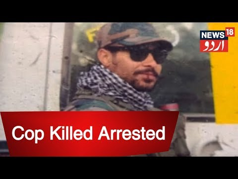 Bulandshahr Violence: Soldier Accused of Killing Cop Subodh Kumar Arrested by UP Police Mp3