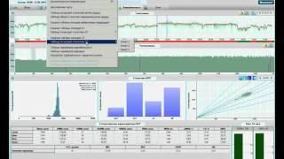Обзор закладок в ПО Валента по холтеровскому мониторированию ЭКГ