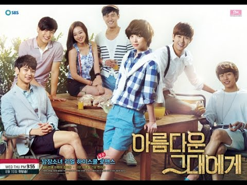 To  The Beautiful You eng sub ep 8