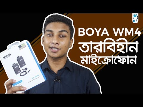 Boya BY WM4 Wireless Microphone Review for Smartphone, DSLR, Laptop, Camcorder