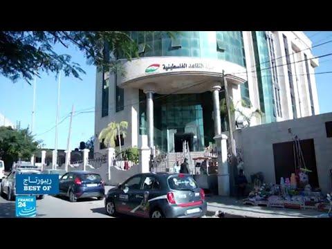 قطاع غزة: حملة -#يسقط_التقاعد_المالي-  - نشر قبل 2 ساعة