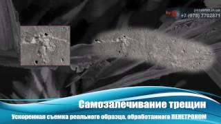 видео Гидроизоляция подземных конструкций зданий