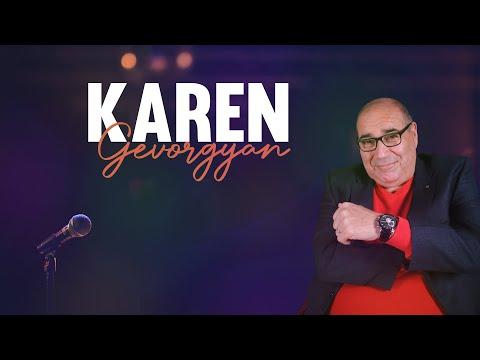 Karen Gevorgyan  - KAROTUM EM