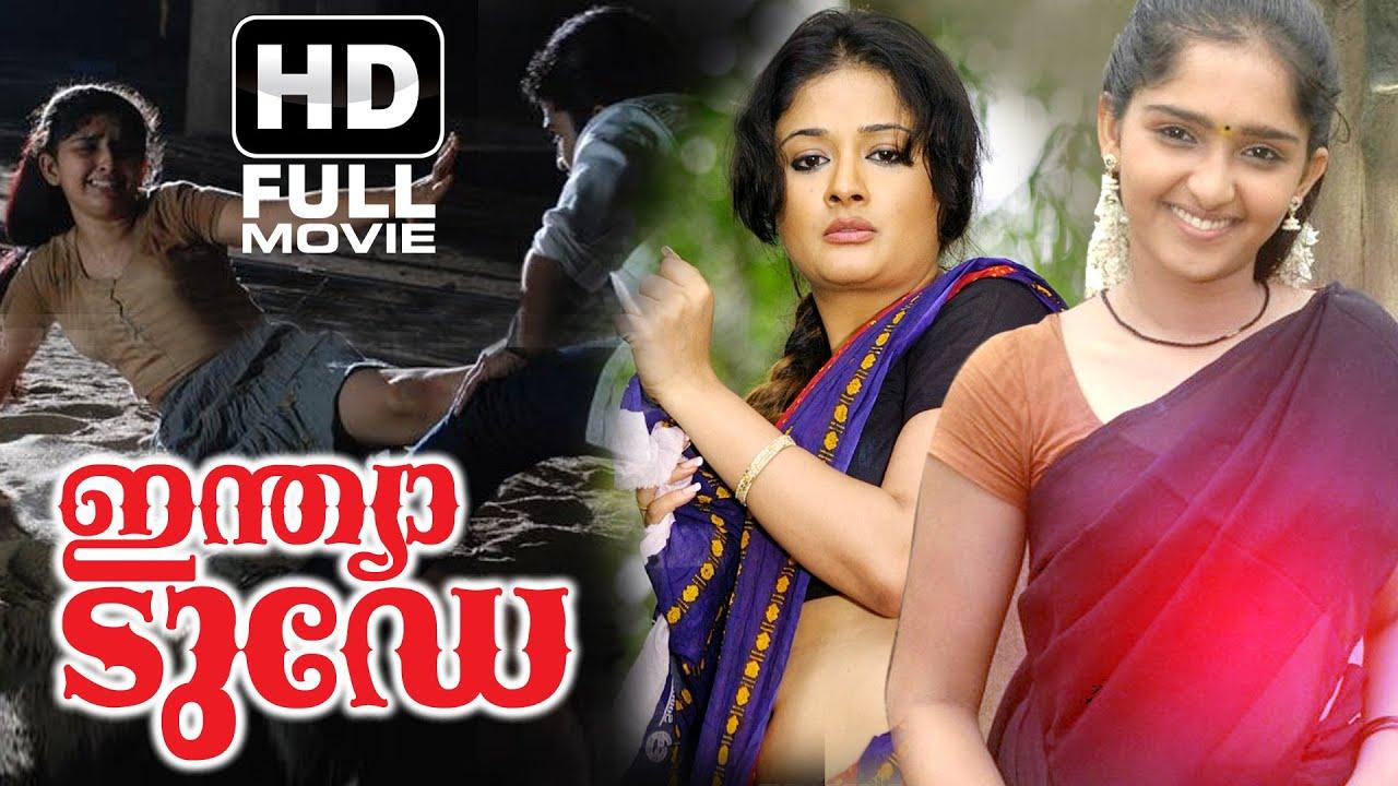 Download Indiatoday Full Length Malayalam Movie   Superhit Malayalam Movie   Sanusha   Sharvanandh   Kiran