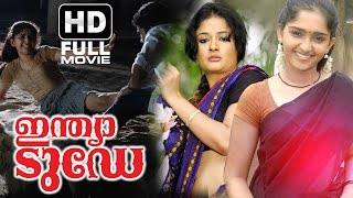 Indiatoday Full Length Malayalam Movie | Superhit Malayalam Movie | Sanusha | Sharvanandh | Kiran