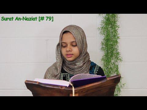 Juz 30: Surat An-Naziat (# 79) by Maryam Masud