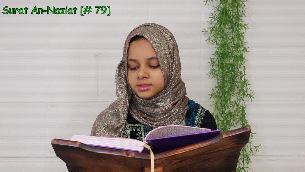 Download Juz 30: Surat An-Naziat (# 79) by Maryam Masud