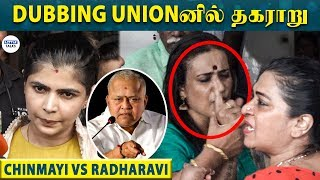 What are we untouchables – excited Chinmayi | Radha Ravi | Vairamuthu | LittleTalks