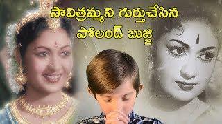 Tribute To MahaNati Savitri by Poland Sensational Kid | ZbigsBujji | Mahanati | Savitri | Vendithera