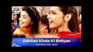 "The wait is over :) ""Babban Khala Ki Betiyan"" Starting from 21st June, Thursday at 8:00 Pm"