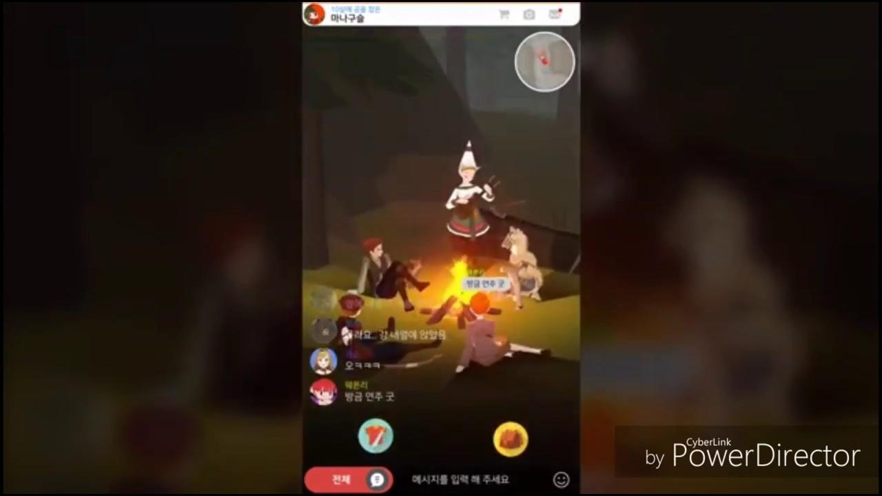 MABINOGI mobile -NEXON new game coming at 2018