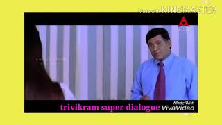 Manmadhudu  super dialogue 😍