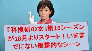 テレビ朝日系の「木曜ミステリー」枠にて1999年よりシリーズ放送が始ま...