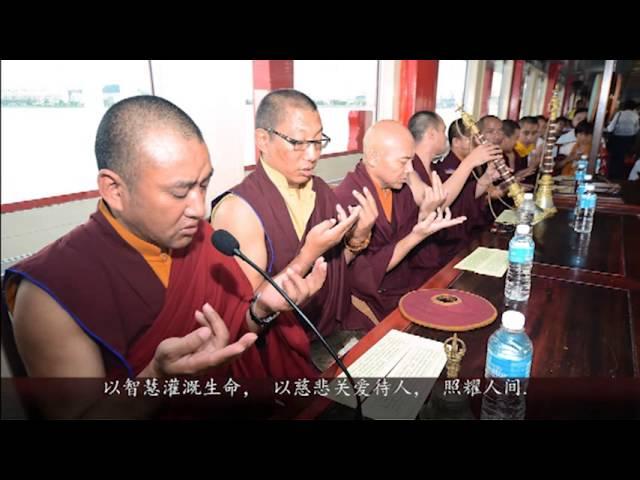 Naga Wealth Vases Puja (?????????) - part 3