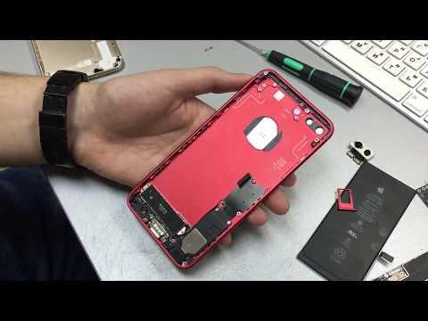 Как снять боковые кнопки корпуса IPhone 7 / 7 Plus