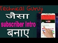 How to make a subscriber intro like technical guruji