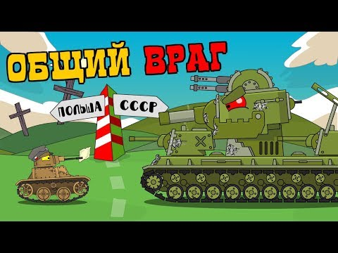 Escape. Zombie virus. Day 8. Cartoons About Tanks from YouTube · Duration:  2 minutes 9 seconds
