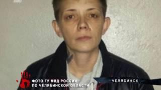Жительница Самарской области задержана по подозрению в краже средств у челябинцев