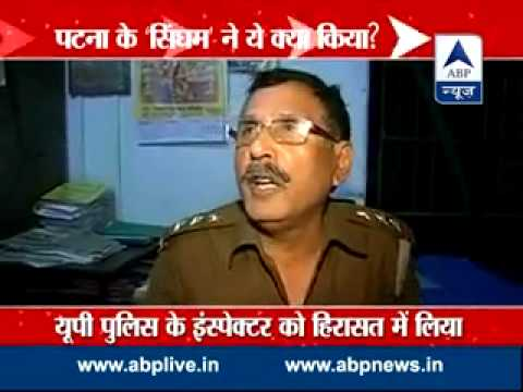 ABP News special l Patna's Singham- SP Shivdeep Lande