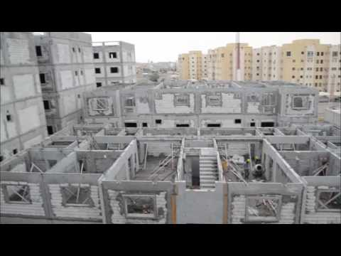 Ideal Residence - Bahrain