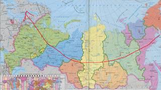 ОГЭ по Географии 2