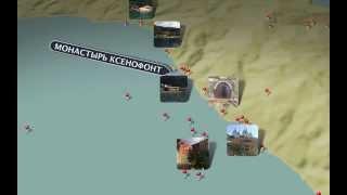 Паломничество на Афон октябрь 2014(, 2014-10-26T18:47:07.000Z)