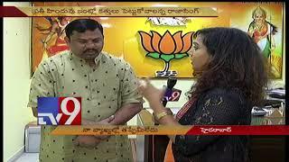MLA Raja Singh defends controversial comments - TV9 Exclusive
