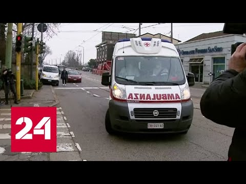 В Италии коронавирус опустошил полки магазинов - Россия 24