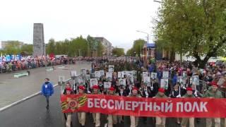 Муром, парад победы, бессмертный полк, 9 мая 2017 года.