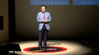 My story for science and technology: DaeIm Kang at TEDxDaedeokValley