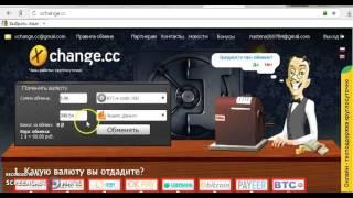 Как обменять биткоины (btc-e код) на реальные деньги(, 2015-11-14T18:54:35.000Z)